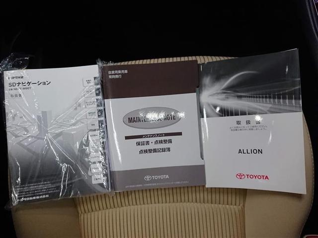 A18 Gプラスパッケージ フルセグ メモリーナビ DVD再生 バックカメラ 衝突被害軽減システム ドラレコ LEDヘッドランプ ワンオーナー 記録簿(18枚目)