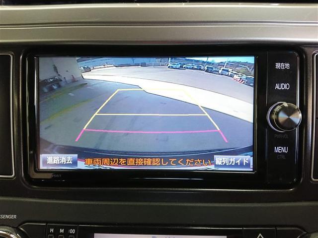 TX Lパッケージ 革シート サンルーフ 4WD フルセグ メモリーナビ DVD再生 バックカメラ ETC LEDヘッドランプ ワンオーナー 記録簿(7枚目)