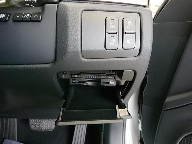 GS300h Iパッケージ 革シート フルセグ メモリーナビ DVD再生 バックカメラ 衝突被害軽減システム ETC LEDヘッドランプ ワンオーナー アイドリングストップ(5枚目)