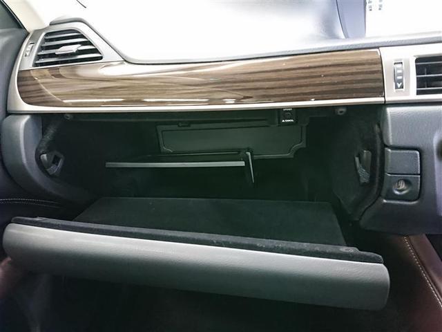 GS300h Iパッケージ 革シート フルセグ メモリーナビ DVD再生 バックカメラ 衝突被害軽減システム ETC LEDヘッドランプ ワンオーナー アイドリングストップ(11枚目)