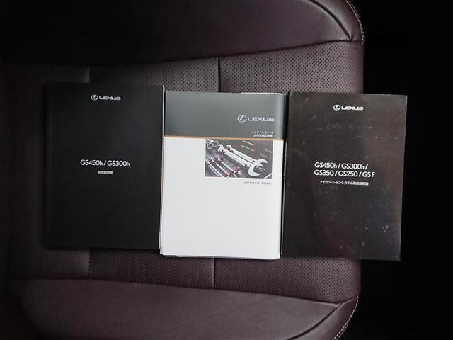 GS300h Iパッケージ 革シート フルセグ メモリーナビ DVD再生 バックカメラ 衝突被害軽減システム ETC LEDヘッドランプ ワンオーナー アイドリングストップ(20枚目)