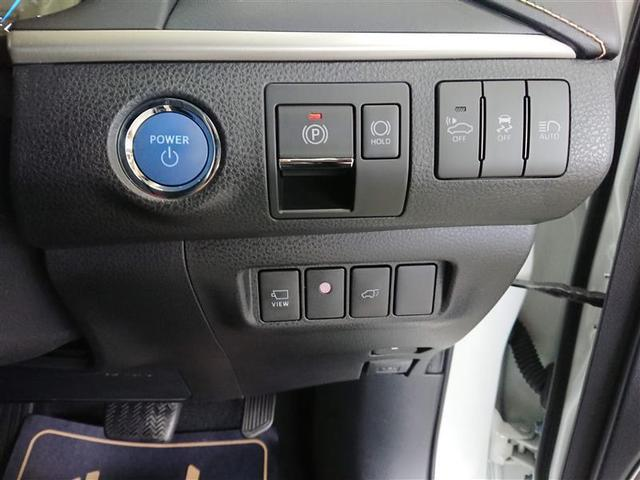 プログレス 4WD フルセグ メモリーナビ DVD再生 バックカメラ 衝突被害軽減システム ETC ドラレコ LEDヘッドランプ 記録簿 アイドリングストップ(5枚目)
