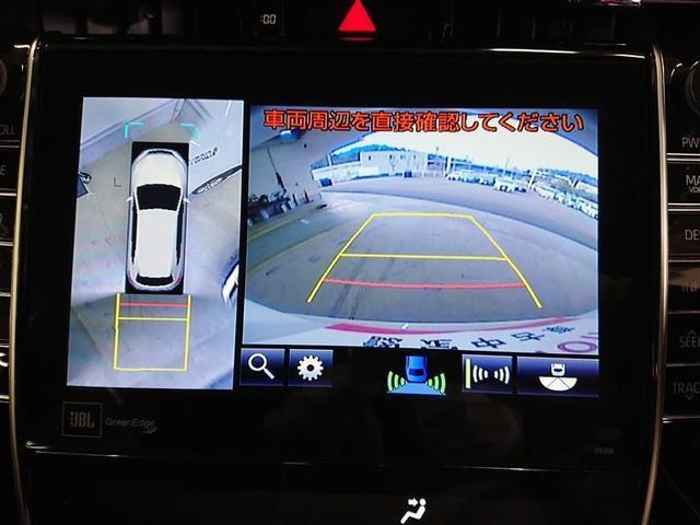プログレス 4WD フルセグ メモリーナビ DVD再生 バックカメラ 衝突被害軽減システム ETC ドラレコ LEDヘッドランプ 記録簿 アイドリングストップ(7枚目)