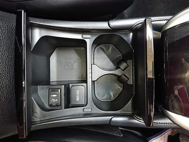 プログレス 4WD フルセグ メモリーナビ DVD再生 バックカメラ 衝突被害軽減システム ETC ドラレコ LEDヘッドランプ 記録簿 アイドリングストップ(8枚目)