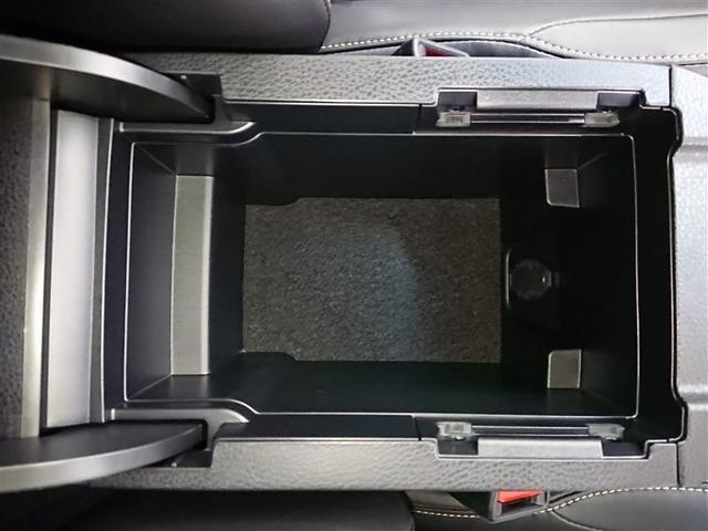 プログレス 4WD フルセグ メモリーナビ DVD再生 バックカメラ 衝突被害軽減システム ETC ドラレコ LEDヘッドランプ 記録簿 アイドリングストップ(9枚目)