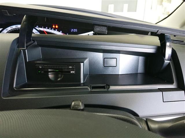 アエラス プレミアムエディション フルセグ メモリーナビ DVD再生 バックカメラ ETC 両側電動スライド HIDヘッドライト 乗車定員7人 3列シート(6枚目)