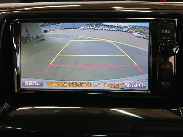 アエラス プレミアムエディション フルセグ メモリーナビ DVD再生 バックカメラ ETC 両側電動スライド HIDヘッドライト 乗車定員7人 3列シート(8枚目)