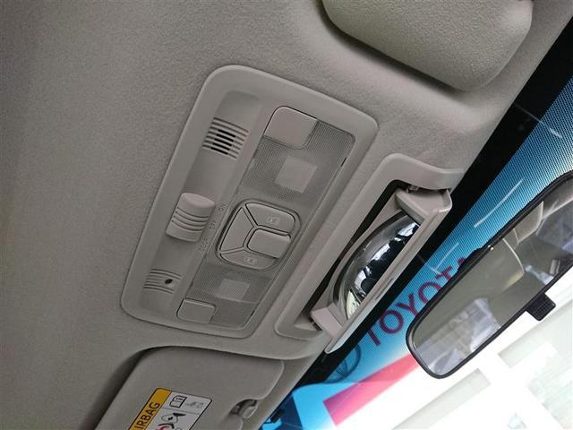 アエラス プレミアムエディション フルセグ メモリーナビ DVD再生 バックカメラ ETC 両側電動スライド HIDヘッドライト 乗車定員7人 3列シート(10枚目)