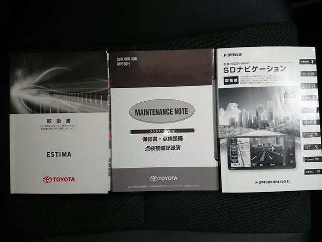 アエラス プレミアムエディション フルセグ メモリーナビ DVD再生 バックカメラ ETC 両側電動スライド HIDヘッドライト 乗車定員7人 3列シート(20枚目)