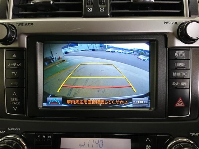 TX Lパッケージ・G-フロンティア 革シート サンルーフ 4WD フルセグ メモリーナビ DVD再生 バックカメラ ETC LEDヘッドランプ 乗車定員7人 ワンオーナー フルエアロ 記録簿 ディーゼル(7枚目)