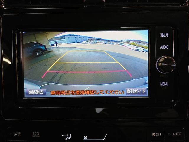 Sセーフティプラス フルセグ メモリーナビ DVD再生 バックカメラ 衝突被害軽減システム ETC LEDヘッドランプ 記録簿 アイドリングストップ(7枚目)