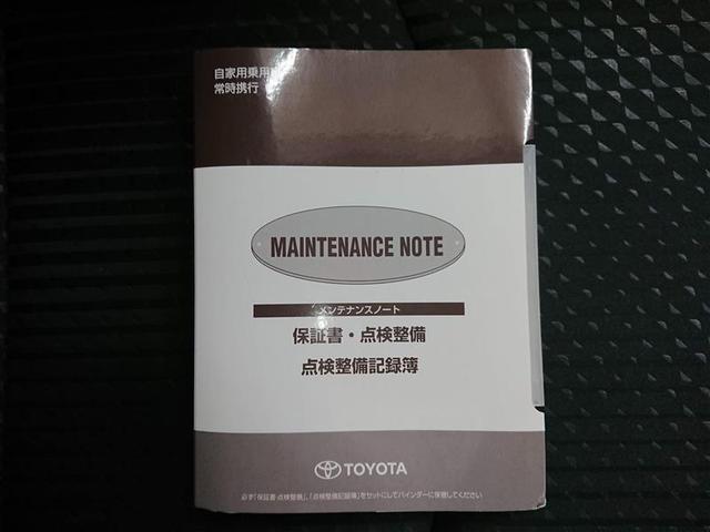 Sセーフティプラス フルセグ メモリーナビ DVD再生 バックカメラ 衝突被害軽減システム ETC LEDヘッドランプ 記録簿 アイドリングストップ(20枚目)