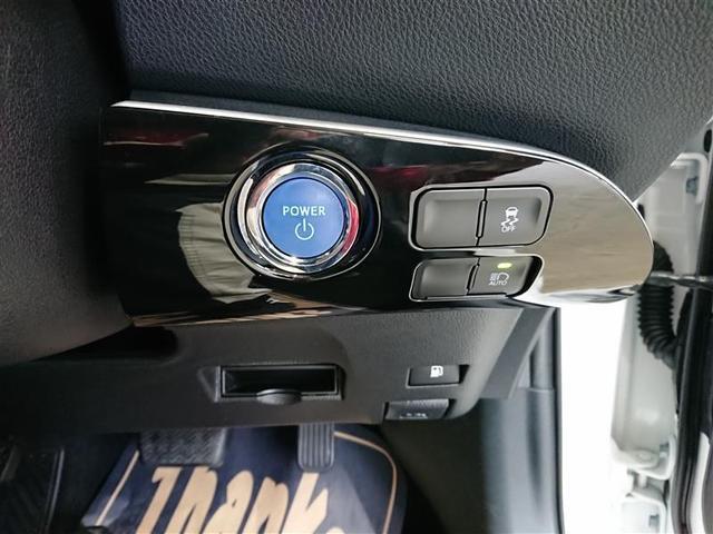 S メモリーナビ バックカメラ 衝突被害軽減システム ETC LEDヘッドランプ 記録簿 アイドリングストップ(5枚目)
