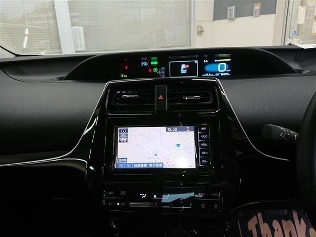 S メモリーナビ バックカメラ 衝突被害軽減システム ETC LEDヘッドランプ 記録簿 アイドリングストップ(6枚目)