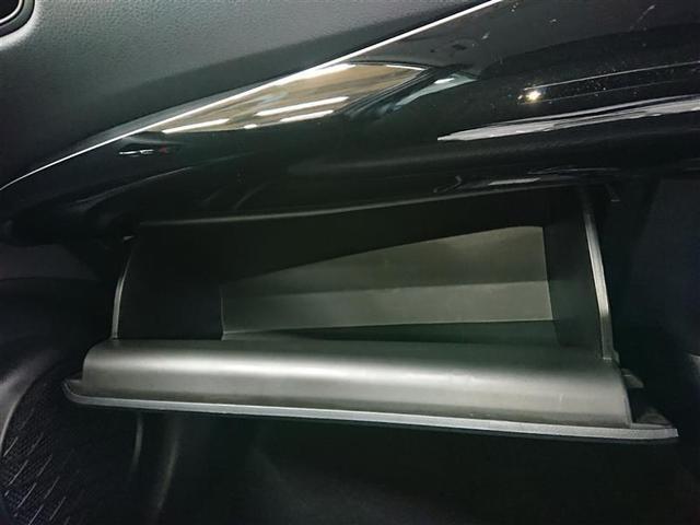S メモリーナビ バックカメラ 衝突被害軽減システム ETC LEDヘッドランプ 記録簿 アイドリングストップ(10枚目)