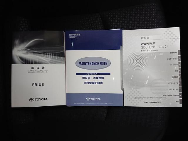 S メモリーナビ バックカメラ 衝突被害軽減システム ETC LEDヘッドランプ 記録簿 アイドリングストップ(20枚目)