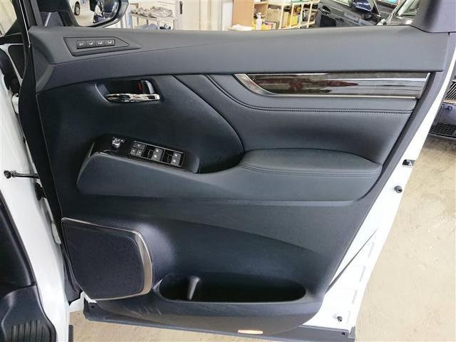 2.5S Cパッケージ フルセグ メモリーナビ DVD再生 後席モニター バックカメラ ETC 両側電動スライド LEDヘッドランプ 乗車定員7人 3列シート 記録簿(5枚目)