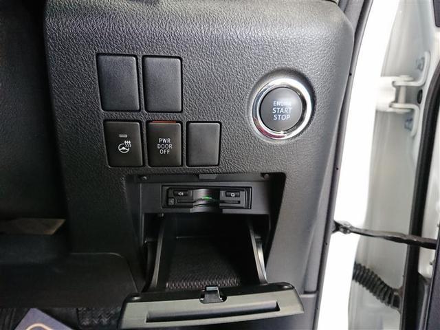 2.5S Cパッケージ フルセグ メモリーナビ DVD再生 後席モニター バックカメラ ETC 両側電動スライド LEDヘッドランプ 乗車定員7人 3列シート 記録簿(6枚目)