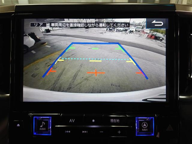 2.5S Cパッケージ フルセグ メモリーナビ DVD再生 後席モニター バックカメラ ETC 両側電動スライド LEDヘッドランプ 乗車定員7人 3列シート 記録簿(9枚目)
