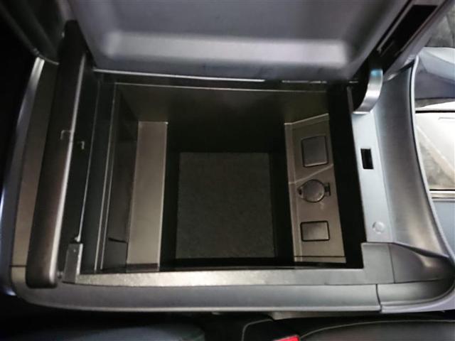 2.5S Cパッケージ フルセグ メモリーナビ DVD再生 後席モニター バックカメラ ETC 両側電動スライド LEDヘッドランプ 乗車定員7人 3列シート 記録簿(11枚目)