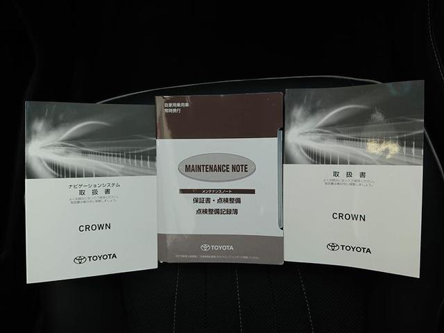 RS アドバンス 革シート サンルーフ フルセグ メモリーナビ DVD再生 ミュージックプレイヤー接続可 バックカメラ 衝突被害軽減システム ETC ドラレコ LEDヘッドランプ 記録簿(18枚目)
