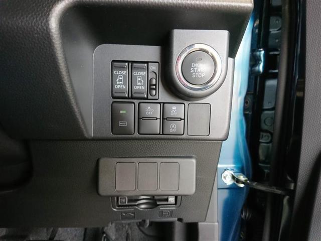 カスタムG S フルセグ メモリーナビ DVD再生 バックカメラ 衝突被害軽減システム ETC ドラレコ 両側電動スライド LEDヘッドランプ 記録簿 アイドリングストップ(6枚目)