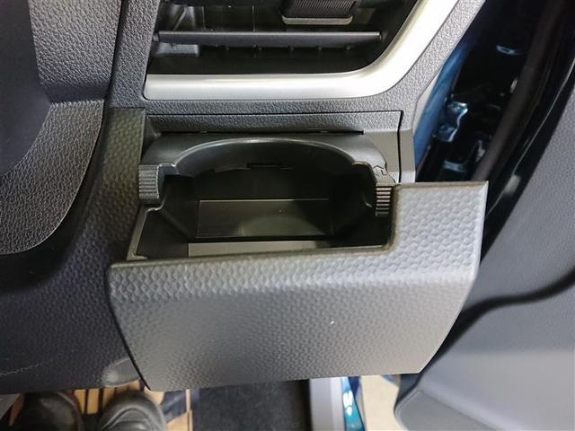 カスタムG S フルセグ メモリーナビ DVD再生 バックカメラ 衝突被害軽減システム ETC ドラレコ 両側電動スライド LEDヘッドランプ 記録簿 アイドリングストップ(7枚目)