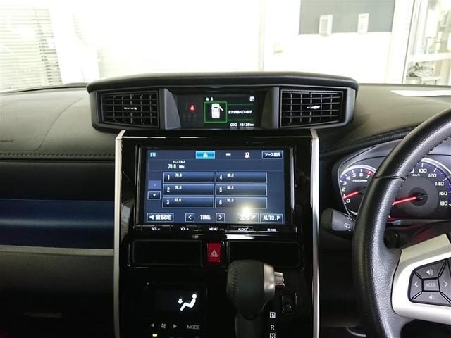 カスタムG S フルセグ メモリーナビ DVD再生 バックカメラ 衝突被害軽減システム ETC ドラレコ 両側電動スライド LEDヘッドランプ 記録簿 アイドリングストップ(8枚目)