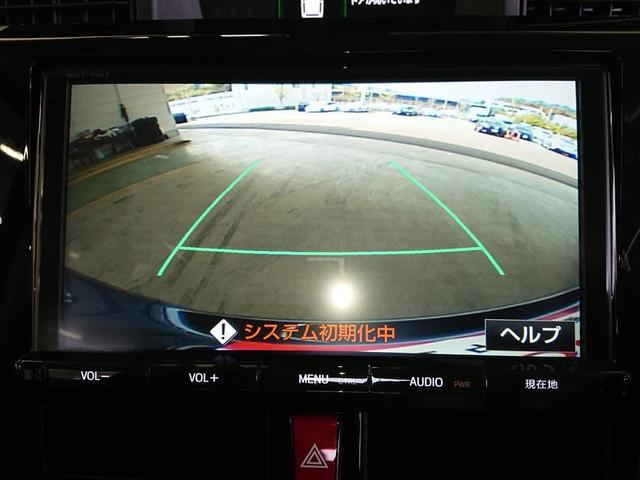 カスタムG S フルセグ メモリーナビ DVD再生 バックカメラ 衝突被害軽減システム ETC ドラレコ 両側電動スライド LEDヘッドランプ 記録簿 アイドリングストップ(9枚目)