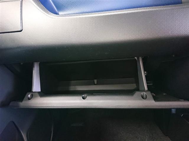 カスタムG S フルセグ メモリーナビ DVD再生 バックカメラ 衝突被害軽減システム ETC ドラレコ 両側電動スライド LEDヘッドランプ 記録簿 アイドリングストップ(12枚目)