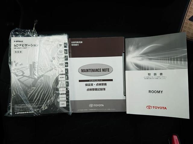 カスタムG S フルセグ メモリーナビ DVD再生 バックカメラ 衝突被害軽減システム ETC ドラレコ 両側電動スライド LEDヘッドランプ 記録簿 アイドリングストップ(18枚目)