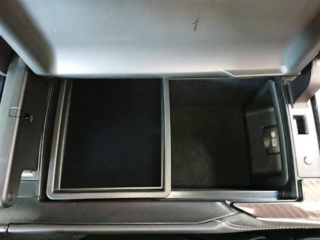 RSアドバンス フルセグ メモリーナビ DVD再生 ミュージックプレイヤー接続可 バックカメラ 衝突被害軽減システム ETC ドラレコ LEDヘッドランプ 記録簿 アイドリングストップ(11枚目)