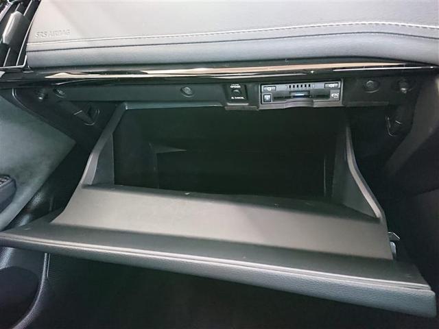 RSアドバンス フルセグ メモリーナビ DVD再生 ミュージックプレイヤー接続可 バックカメラ 衝突被害軽減システム ETC ドラレコ LEDヘッドランプ 記録簿 アイドリングストップ(12枚目)