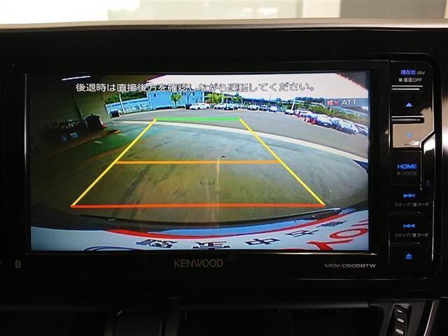 G-T フルセグ メモリーナビ DVD再生 バックカメラ 衝突被害軽減システム ETC LEDヘッドランプ ワンオーナー 記録簿(8枚目)