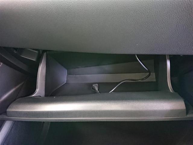 G-T フルセグ メモリーナビ DVD再生 バックカメラ 衝突被害軽減システム ETC LEDヘッドランプ ワンオーナー 記録簿(12枚目)