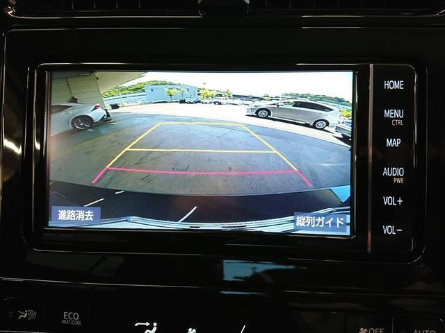 Sツーリングセレクション フルセグ メモリーナビ DVD再生 バックカメラ 衝突被害軽減システム ETC ドラレコ LEDヘッドランプ 記録簿 アイドリングストップ(8枚目)