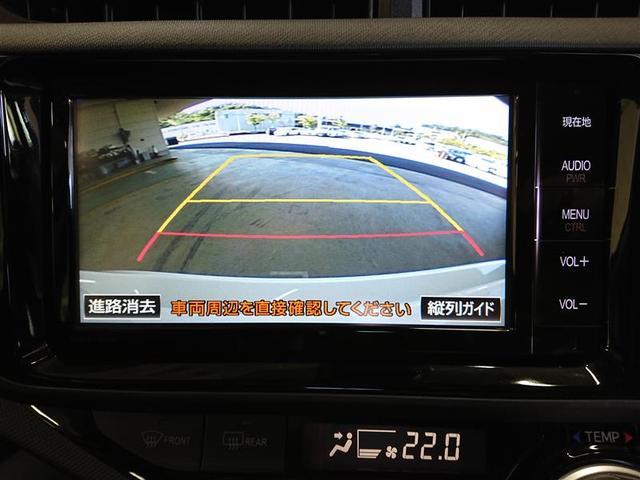 G フルセグ メモリーナビ DVD再生 バックカメラ 衝突被害軽減システム ワンオーナー 記録簿 アイドリングストップ(8枚目)