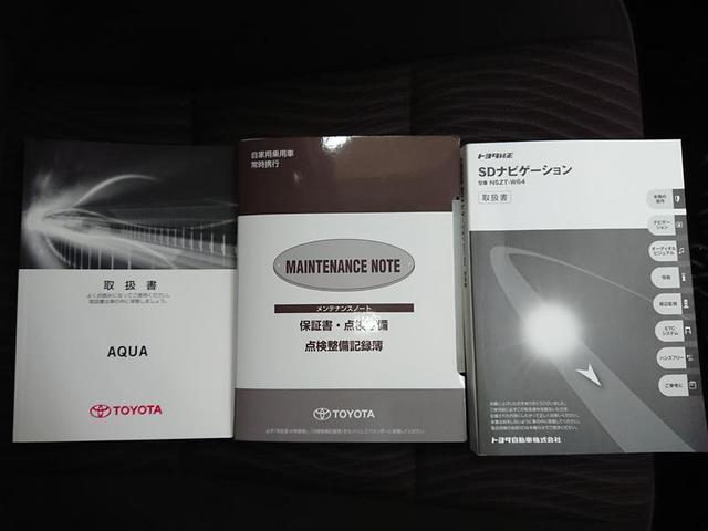 G フルセグ メモリーナビ DVD再生 バックカメラ 衝突被害軽減システム ワンオーナー 記録簿 アイドリングストップ(20枚目)