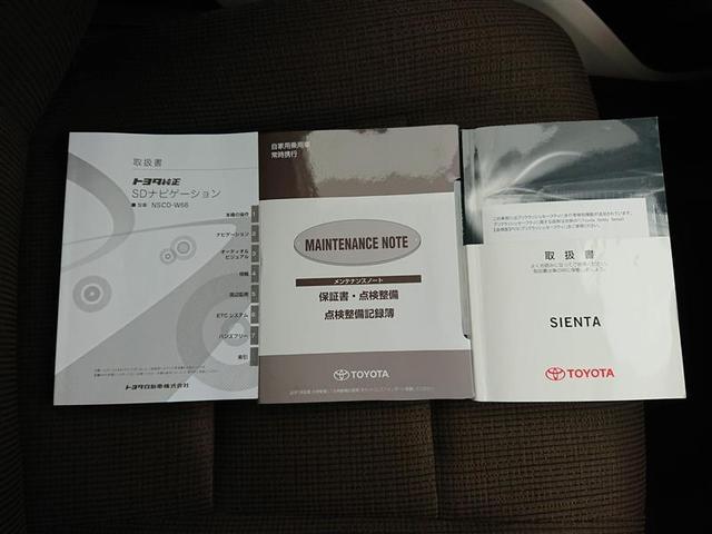 G ワンセグ メモリーナビ バックカメラ 衝突被害軽減システム ETC ドラレコ 両側電動スライド LEDヘッドランプ ウオークスルー 乗車定員7人 3列シート 記録簿 アイドリングストップ(17枚目)