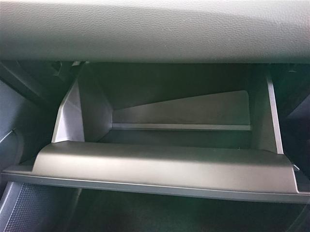 ハイブリッド S メモリーナビ バックカメラ 衝突被害軽減システム ETC ドラレコ LEDヘッドランプ アイドリングストップ(10枚目)