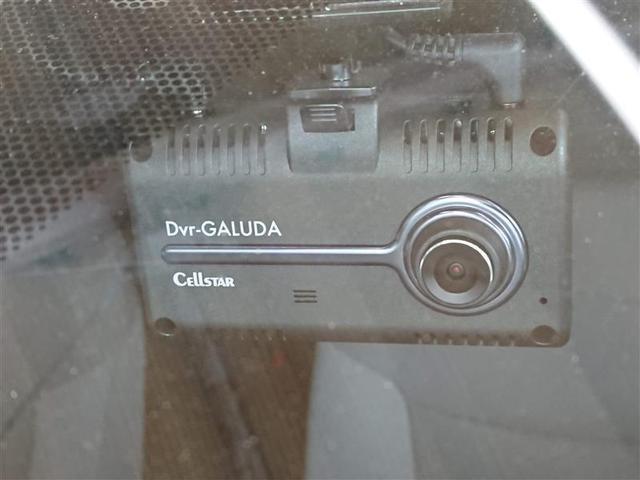 ハイブリッド S メモリーナビ バックカメラ 衝突被害軽減システム ETC ドラレコ LEDヘッドランプ アイドリングストップ(18枚目)