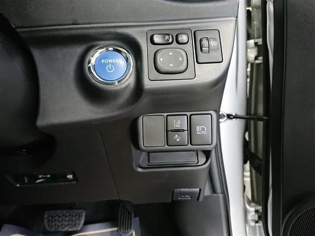 Sスタイルブラック ワンセグ メモリーナビ バックカメラ 衝突被害軽減システム ETC 記録簿 アイドリングストップ(5枚目)