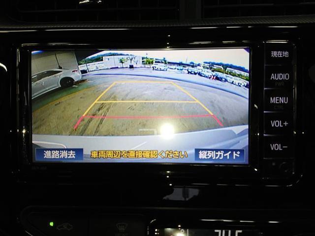 Sスタイルブラック ワンセグ メモリーナビ バックカメラ 衝突被害軽減システム ETC 記録簿 アイドリングストップ(8枚目)