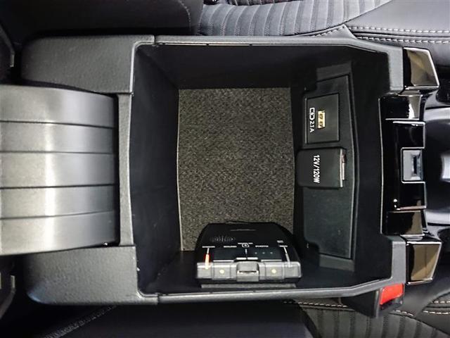 ハイブリッド ダブルバイビー フルセグ メモリーナビ ミュージックプレイヤー接続可 バックカメラ 衝突被害軽減システム ETC ドラレコ LEDヘッドランプ 記録簿 アイドリングストップ(11枚目)