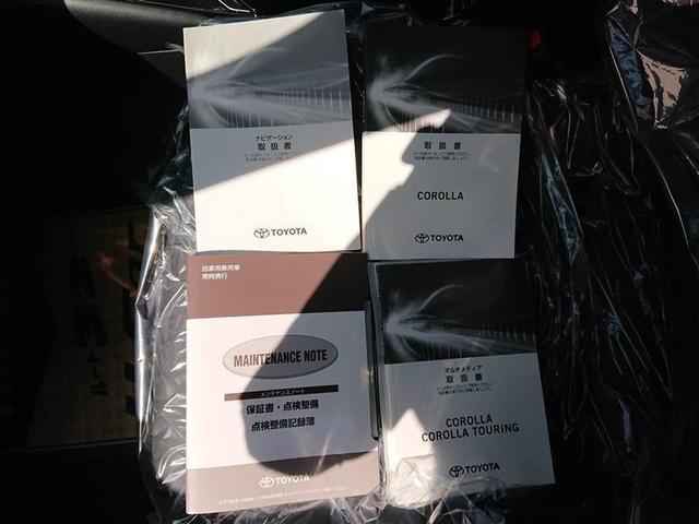 ハイブリッド ダブルバイビー フルセグ メモリーナビ ミュージックプレイヤー接続可 バックカメラ 衝突被害軽減システム ETC ドラレコ LEDヘッドランプ 記録簿 アイドリングストップ(18枚目)