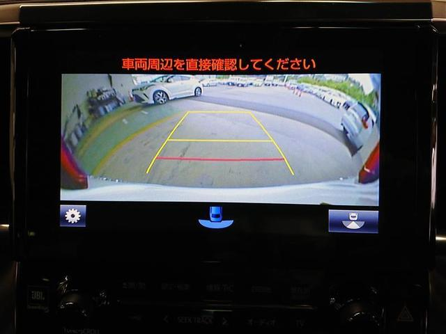 エグゼクティブラウンジS 革シート サンルーフ 4WD フルセグ メモリーナビ DVD再生 ミュージックプレイヤー接続可 後席モニター バックカメラ 衝突被害軽減システム ETC 両側電動スライド LEDヘッドランプ 記録簿(7枚目)