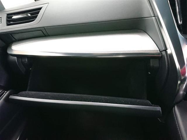 エグゼクティブラウンジS 革シート サンルーフ 4WD フルセグ メモリーナビ DVD再生 ミュージックプレイヤー接続可 後席モニター バックカメラ 衝突被害軽減システム ETC 両側電動スライド LEDヘッドランプ 記録簿(11枚目)