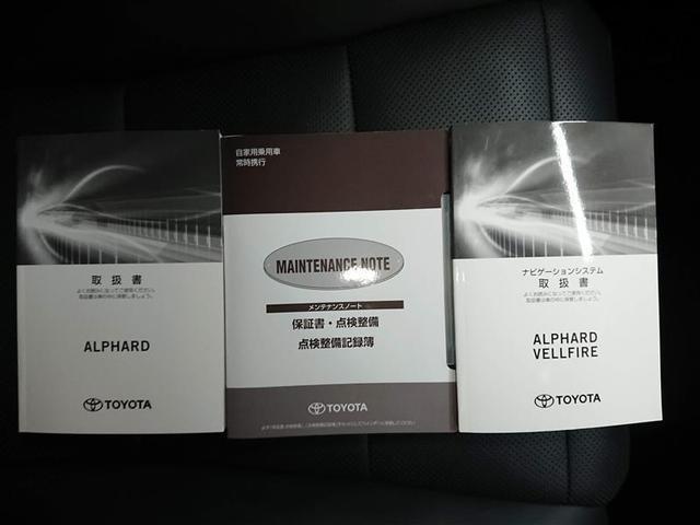 エグゼクティブラウンジS 革シート サンルーフ 4WD フルセグ メモリーナビ DVD再生 ミュージックプレイヤー接続可 後席モニター バックカメラ 衝突被害軽減システム ETC 両側電動スライド LEDヘッドランプ 記録簿(20枚目)