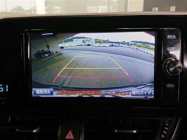 G LEDエディション フルセグ メモリーナビ DVD再生 ミュージックプレイヤー接続可 バックカメラ 衝突被害軽減システム ETC LEDヘッドランプ ワンオーナー 記録簿 アイドリングストップ(8枚目)