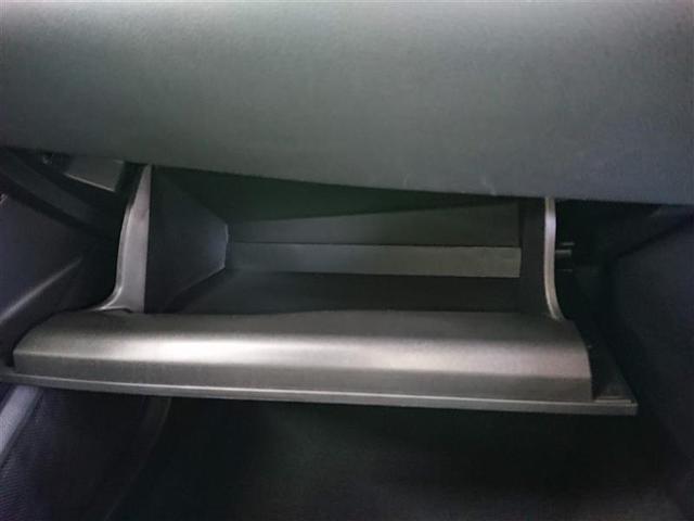 G LEDエディション フルセグ メモリーナビ DVD再生 ミュージックプレイヤー接続可 バックカメラ 衝突被害軽減システム ETC LEDヘッドランプ ワンオーナー 記録簿 アイドリングストップ(12枚目)